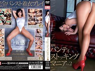 Horny Japanese girl Hibiki Otsuki, Ameri Ichinose, Chika Arimura, Kotone Amamiya in Unsound foot fetish, fetish JAV clip